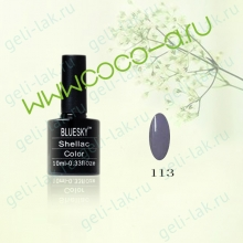 Shellac BLUESKY Color цвет 113#