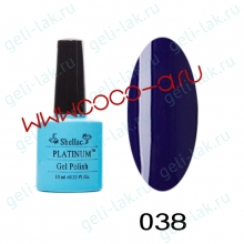 Shellac Platinum цвет 38