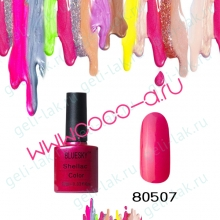 Shellac BLUESKY 80501-80587 цвет 80507