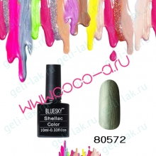 Shellac BLUESKY 80501-80587 цвет 80572
