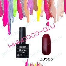Shellac BLUESKY 80501-80587 цвет 80585