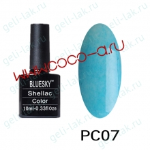 Shellac BLUESKY серия РС цвет 7