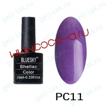 Shellac BLUESKY серия РС цвет 11