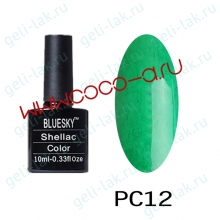 Shellac BLUESKY серия РС цвет 12