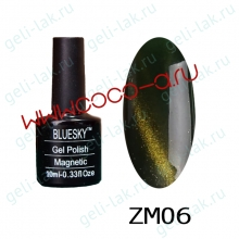 Shellac BLUESKY серия ZM цвет 6