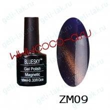 Shellac BLUESKY серия ZM цвет 9