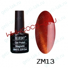 Shellac BLUESKY серия ZM цвет 13