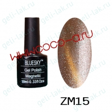 Shellac BLUESKY серия ZM цвет 15