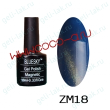Shellac BLUESKY серия ZM цвет 18