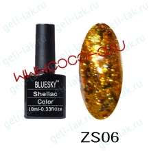 Shellac BLUESKY серия ZS цвет 6