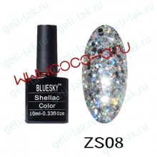 Shellac BLUESKY серия ZS цвет 8